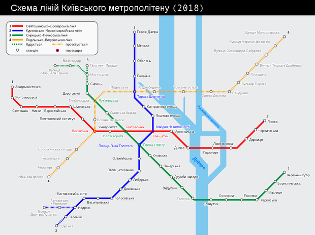 Київ метро схема