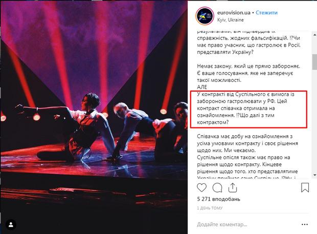 Марув не їде представляти Україну