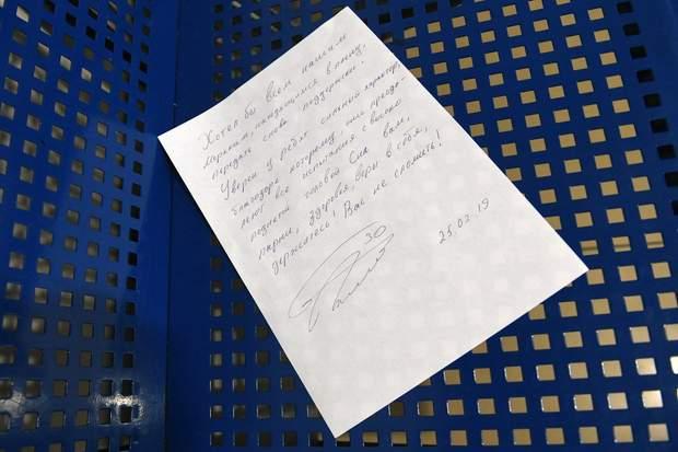 Лист українським полоненим морякам від Андрія П'ятова