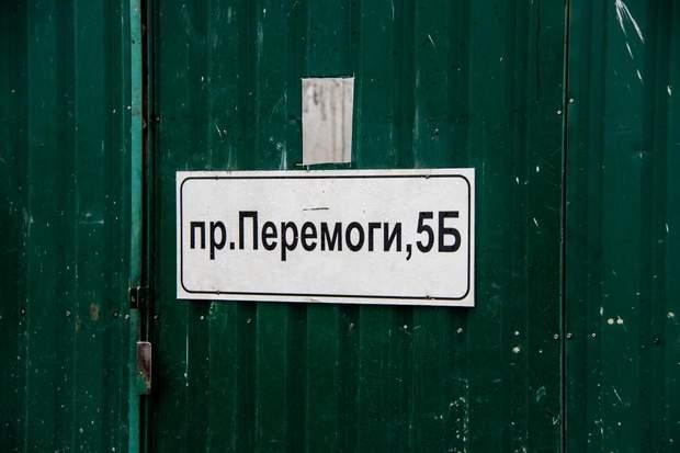Нещасний випадок трапився у Києві, за адресою проспект Перемоги 5Б
