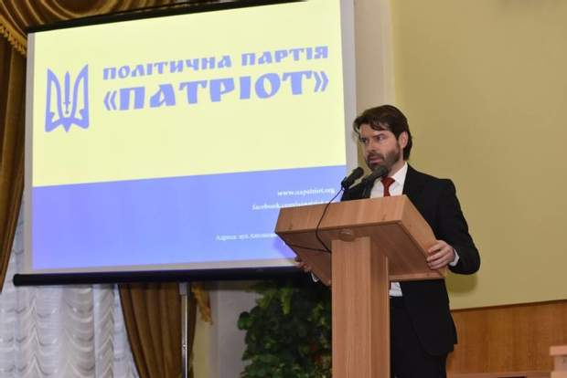 Андрій Новак партія Патріот