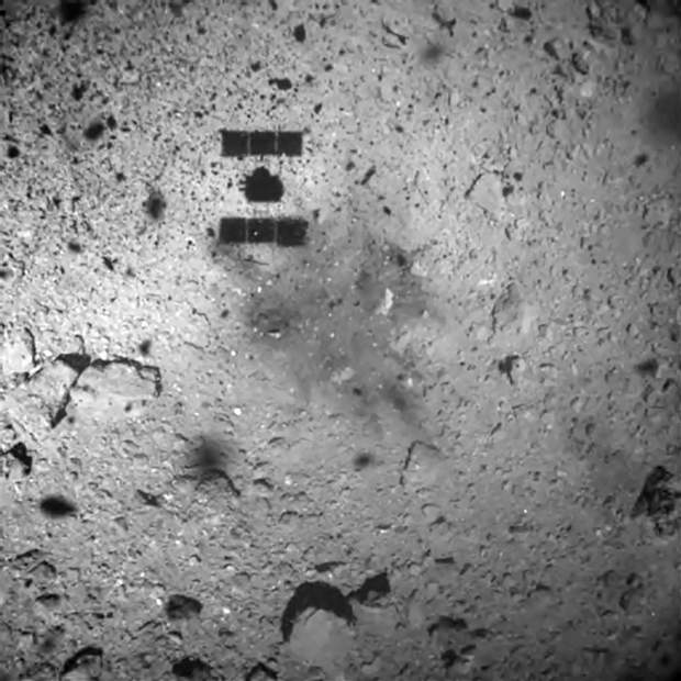 Зонд зробив «селфі» на поверхні астероїда Рюгу