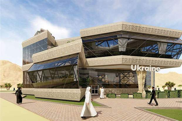 Всесвітня виставка павільйон Україна Експо 2020