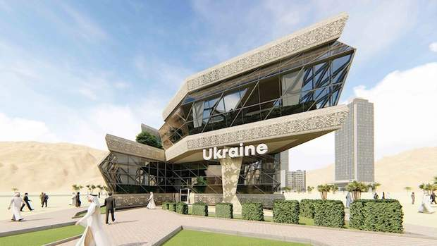 Експо 2020 павільйон Україна