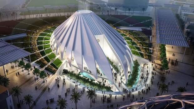 ОАЕ павільйон Експо 2020