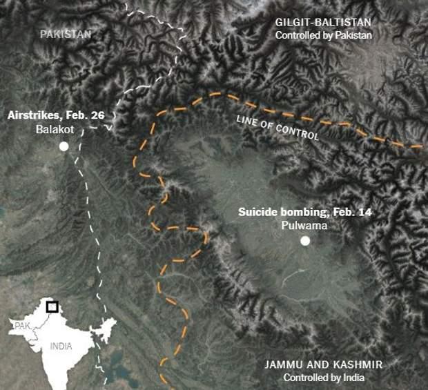 Кашмір