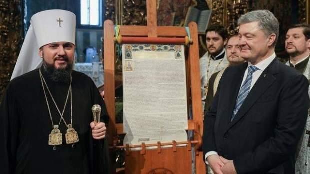 томос порошенко епіфаній