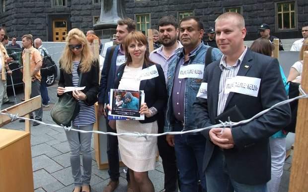 Ригованов Веселова Кабмін протести