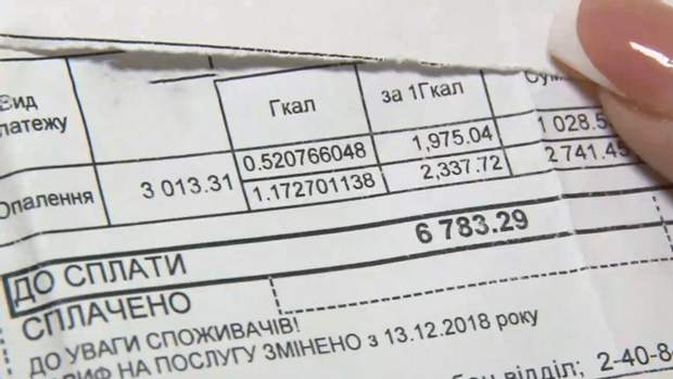 Рахунки за гад сягають до 10 тисяч гривень за місяць