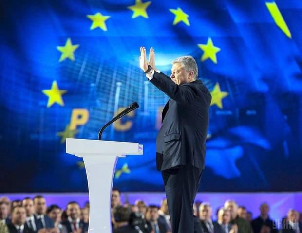 Порошенко планує подати заявку на вступ України до Євросоюзу