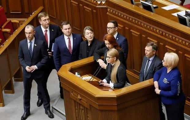 Тимошенко заявила про імпічмент Порошенку