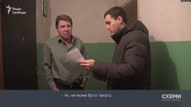 тимошенко гроші вибори