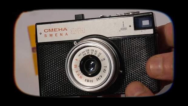 експорт срср смєна 8 фотоапарт
