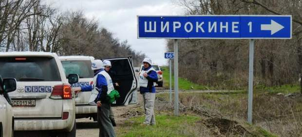 Представники ОБСЄ відвідали Широкине