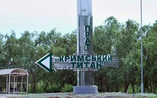 кримькі татари крим анексія
