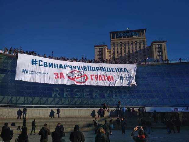 банер київ укроборонпром