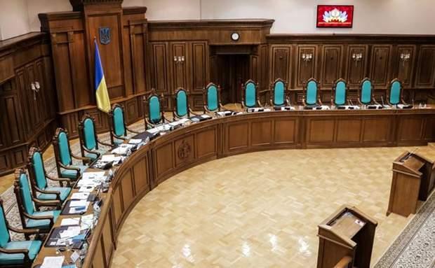Конституційний суд Гладковський незауонне збагачення