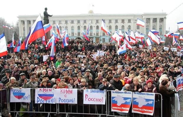 Проросійський мітинг в Криму