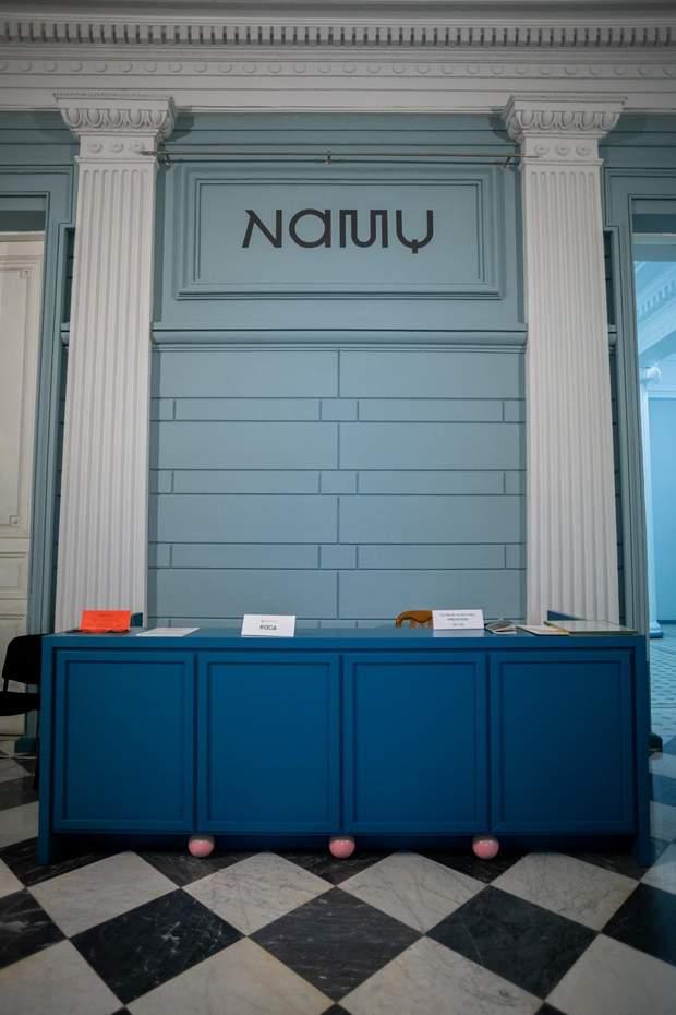 Оновлений інтер'єр Національного художнього музею у Києві