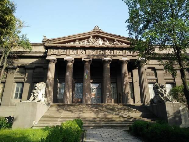 Київ художній музей