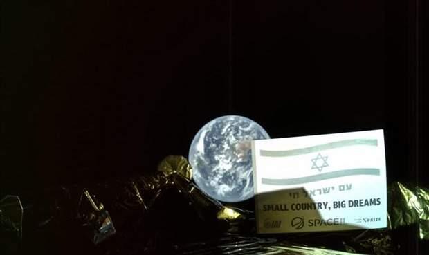 Ізраїльській корабель зробив фото на фоні Землі