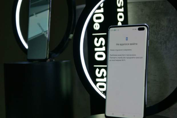 смартфонів Samsung Galaxy S10 та Galaxy S10+