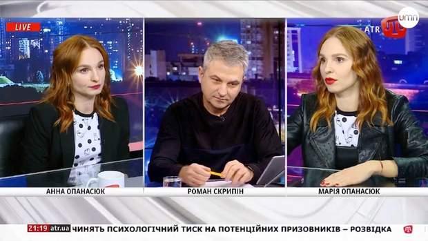 Співачки ANNA MARIA на інтерв'ю в Романа Скрипіна