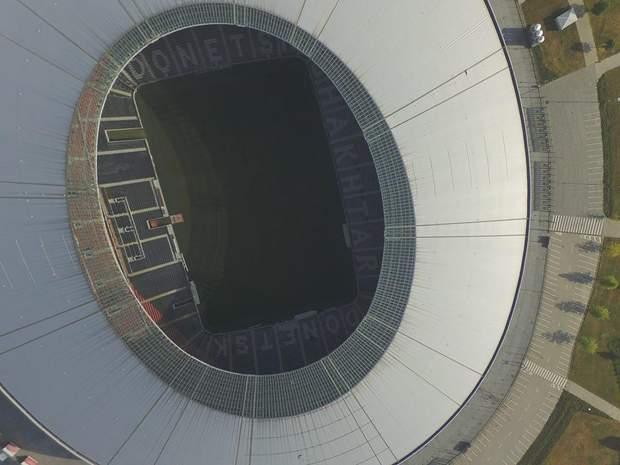 Донецький стадіон