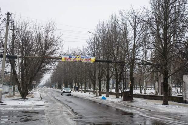 Місто Мар'їнка