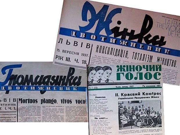 Західноукраїнські жіночі часописи, 1930-і роки