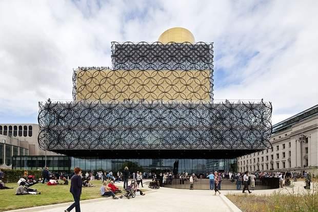 Бірмінгемська бібліотека
