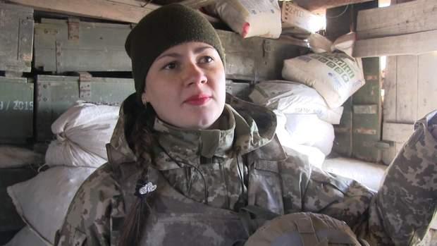 Захисниця України Анна