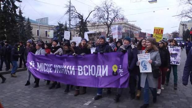8 березня марш рівності