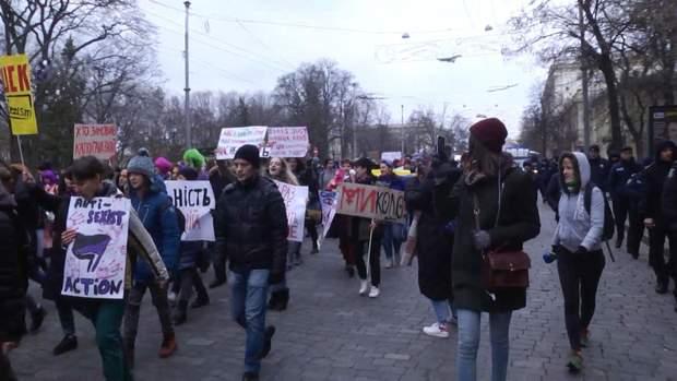 8 березня Харків ріність