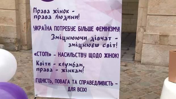 8 березня львів рівності марш
