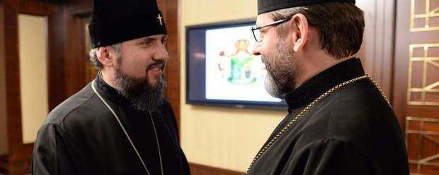 Епіфаній та Святослав