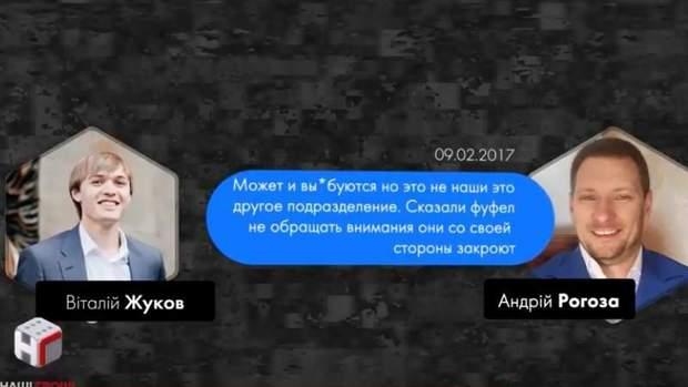 корупція в укроборонпромі