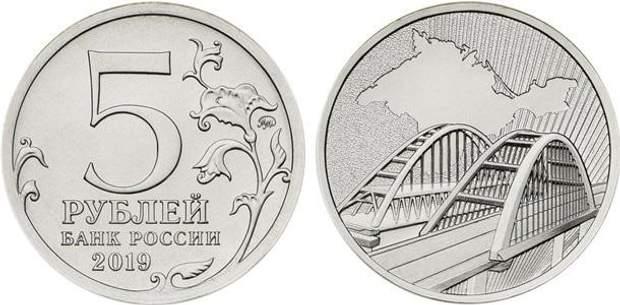 Монети у РФ