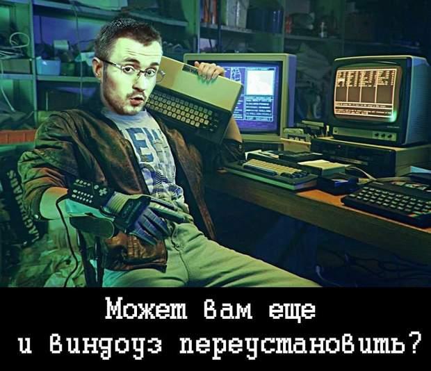 Бігус Луценко журналісти розслідування диски коди соцмережі