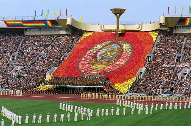олімпіада 80