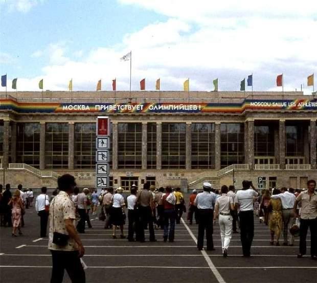 олімпіада 1980