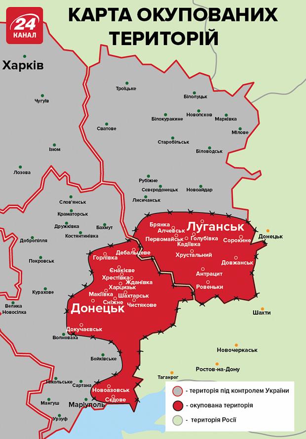 війна на донбасі карта окупованих територій росією