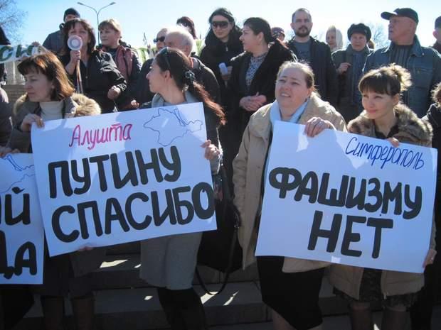 Крым путин крым