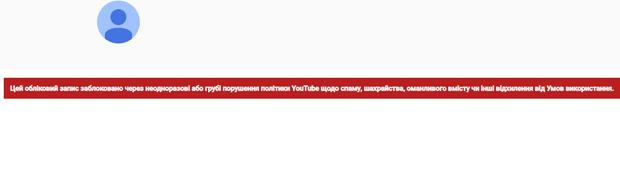 зеленський youtube вибори блок