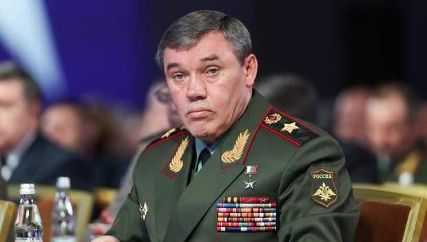 Герасимов