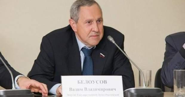 Білоусов Росія хабар 3 мільярди рублів