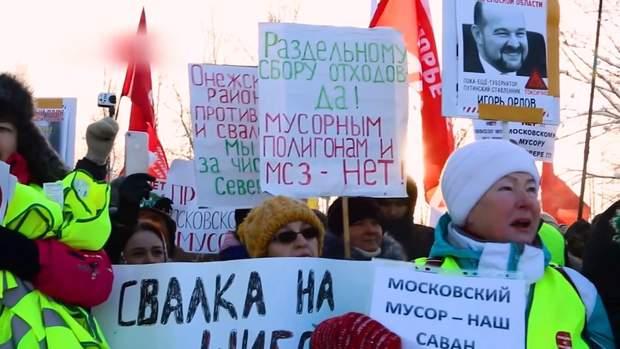 росія путін мітинги