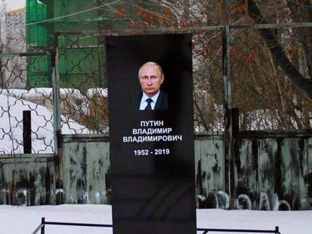 путін росія москва кремль