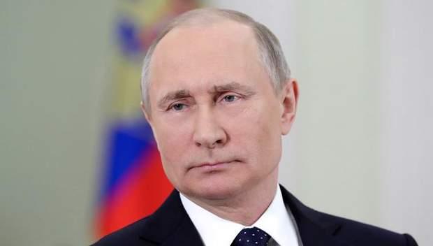 путін москва росія