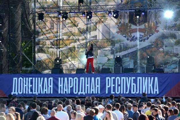Юлія Началова концерти Донбас Донецьк